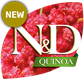 FARMINA Natural and Delicious Quinoa беззерновой с киноа для кошек