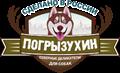 Погрызухин - натуральные лакомства из Северного Оленя для собак