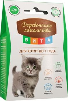 Витаминизированное лакомство ВИТА для котят 120 таб. - фото 10460