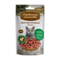 Деренские лакомства - ломтики ягненка для кошек
