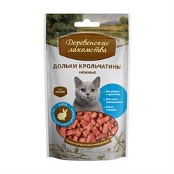 Деревенские лакомства дольки крольчатины для кошек