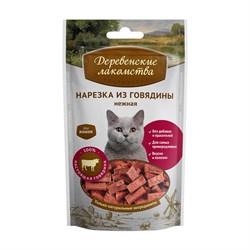 Деревенские лакомства нарезка из говядины для кошек