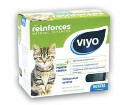 Пребиотический напиток VIYO REINFORCES CAT KITTEN для котят - фото 9948