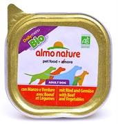 Паштет ALMO NATURE для Собак с говядиной и овощами (Bio Pate Beef Vegetables)