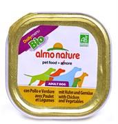 Паштет ALMO NATURE для Собак с курицей и овощами (Bio Pate Chicken Vegetables)
