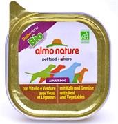 Паштет ALMO NATURE для Собак с телятиной и овощами (Bio Pate Veal Vegetables)