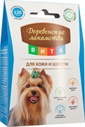 Витаминизированное лакомство ВИТА для кожи и шерсти собак 120 таб.