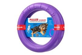 Тренировочный снаряд Puller (Пуллер) Standard для собак средних и крупных пород D 28 см