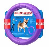 Тренировочный снаряд Puller (Пуллер) MICRO для собак миниатюрных пород D 12,5 см