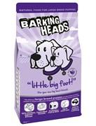 Корм Barking Heads для Щенков Крупных пород с курицей, лососем и рисом  Большелапый малыш  LBF