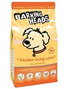 Корм Barking Heads для Собак с Чувствительным пищеварением с курицей и рисом  Нежная забота  TLC