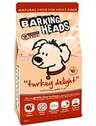 Корм Barking Heads Беззерновой для Собак с Индейкой и бататом  Бесподобная индейка  TD