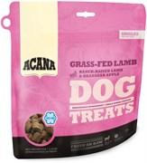Лакомство ACANA FD GRASS-FED LAMB DOG с янгенком для собак