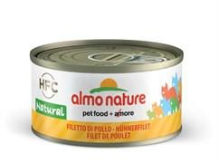 Консервы Almo Nature для Кошек  Куриное филе  75% мяса (Legend Adult Cat Chicken Fillet), 70 г