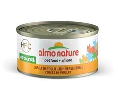 Консервы Almo Nature для Кошек 75% мяса  Аппетитные Куриные бедрышки  (Ledend Adult Cat Chicken Dru