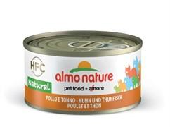Консервы Almo Nature для Кошек с курицей и тунцом 75% мяса (Legend Adult Cat Chicken Tuna), 70 г