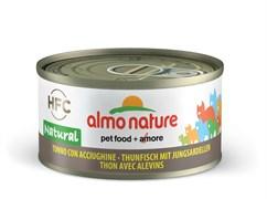 Консервы Almo Nature для Кошек со Тунцом и сардинками 75% мяса (Legend Adult Cat Tuna and White bait), 70 г