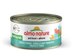 Консервы Almo Nature для Кошек с Форелью и Тунцом 75% мяса (Legend Adult Cat Trout Tuna) 70 г