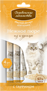 Деревенские лакомства - Десерт для кошек Нежное пюре из курицы 4 шт