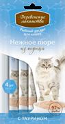 Деревенские лакомства - Десерт для кошек Нежное пюре из тунца 4 шт