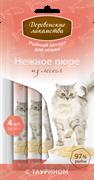 Деревенские лакомства - Десерт для кошек Нежное пюре из лосося 4 шт