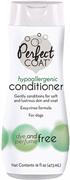 8in1 кондиционер-ополаскиватель для собак Perfect Coat Hypoallergenic Conditioner гипоаллергенный 473 мл