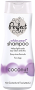 8in1 шампунь-кондиционер для собак Perfect Coat White Pearl для светлых окрасов с ароматом кокоса 473 мл