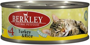 Консервы Berkley для Кошек с индейкой и рисом (Adult Turkey Rice) №4, 100 г