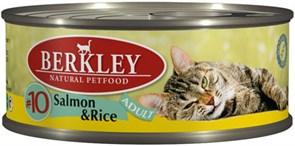 Консервы Berkley для Кошек с лососем и рисом (Adult Salmon Rice) №10, 100 г