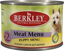 Консервы Berkley для Щенков с новозеландским ягненком и рисом (Puppy Lamb Rice) №2, 200 г.