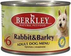 Консервы Berkley для Собак с кроликом и ячменем (Adult Rabbit Barley) №6, 200 г.