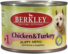 Консервы Berkley для Щенков с цыпленком и индейкой (Puppy Chicken Turkey) №1, 200 г.