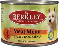 Консервы Berkley для Собак с ягненком и рисом (Adult Meat Menu) №4, 200 г.
