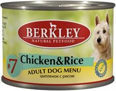 Консервы Berkley для Собак с цыпленком и рисом (Adult Chicken/Rice) №7, 200 г.