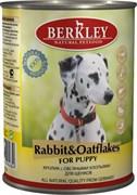 Консервы Berkley для Щенков с кроликом и овсянкой (Puppy Rabbit Oatflakes), 400 г.