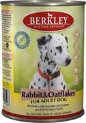 Консервы Berkley для Собак с кроликом и овсянкой (Adult Rabbit Oatflakes), 400 г.