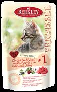 Паучи Berkley Fricassee для Котят №1 - Цыпленок с телятиной и ягодами в желе (Chicken Veal with Berries), 100 г