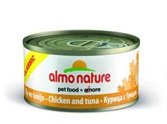 Консервы Almo Nature для Кошек курица с тунцом (Classic Adult Cat Chicken/Tuna), 70 г.