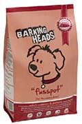 Корм Barking Heads для Собак с Лососем и картофелем  Суета вокруг миски  FP