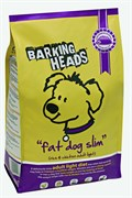 Корм Barking Heads для Собак с избыточным весом с Курицей и рисом  Худеющий толстячок  FDS