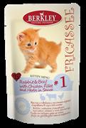 Паучи Berkley Фрикасе для Котят №1: Кролик и говядина с кусочками курицы и травами в соусе (85 гр)