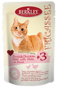 Паучи Berkley Фрикасе для Кошек №3: Утка с кусочками курицы и травами в соусе (85 гр)
