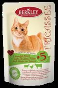 Паучи Berkley Фрикасе для Кошек №5: Ягненок и говядина с кусочками курицы и травами в соусе (85 гр)