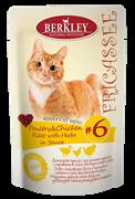 Паучи Berkley Фрикасе для Кошек №6: Домашняя птица с кусочками курицы и травами в соусе (85 гр)