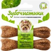 Зубочистики  для собак мелких пород с кальцием и морскими водорослями