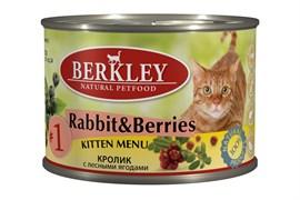 Консервы Berkley для Котят: Кролик  с лесными ягодами №1, 200 г