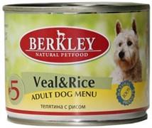 Консервы Berkley для Собак с телятиной и рисом (Veal and Rice) №5, 200 г