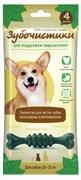 """Зубочистики """"Мятные"""" для поддержки пищеварения с хлорофиллом для собак средних пород, 4 шт / 70 г"""