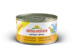 Консервы ALMO NATURE  для Собак куриные бедрышки (Classic Chicken Drumstick)