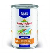 Консервы ALMO NATURE для Собак с чувствительным пищеварением с курицей (Single protein Chciken)